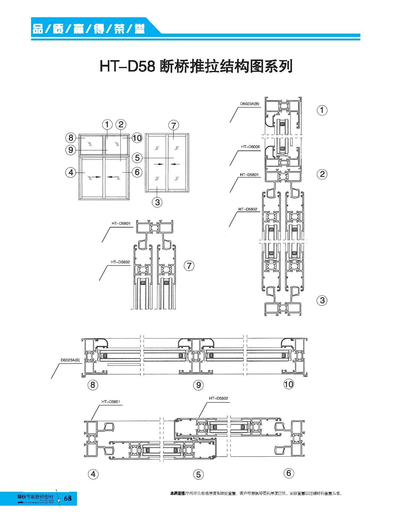电路 电路图 电子 原理图 1276_1719 竖版 竖屏